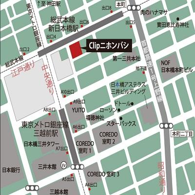 Clip地図1