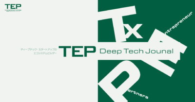 TEP Deep Tech Jounal_メイン_1