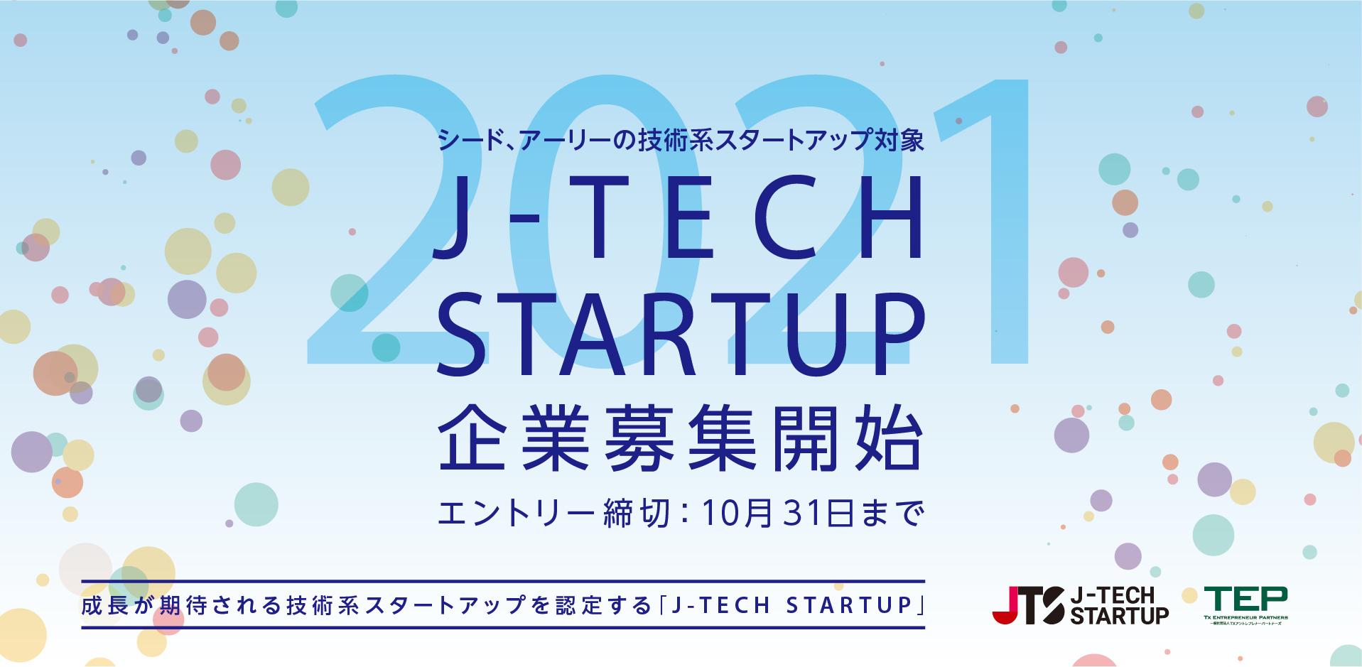 J-TECH2021_Banner_0826FIX_Large